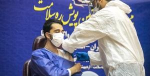 بیش از یک میلیون و ۳۰۰ البرزی واکسینه شدند