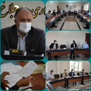 انتخابات هیات رییسه شورای اسلامی شهرستان ساوجبلاغ