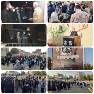 مراسم آبروی محله گرامیداشت هفته دفاع مقدس  شهدای شهرک ولیعصر