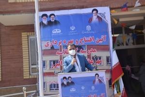 ۳۰ نفر از ایتام در استان البرز فاقد مسکن هستند