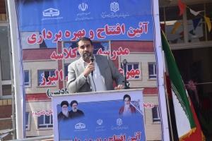 ۲۲ مدرسه تحویل آموزش و پرورش استان البرز شد