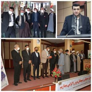 تجلیل از ایثارگران شهرداری هشتگرد