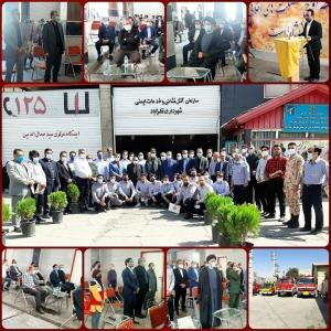 آیین تجلیل از آتشنشانان شهر نظرآباد برگزار شد