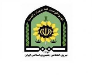 ضربه مهلک پلیس به شبکه شرکت هرمی فعال در استان البرز