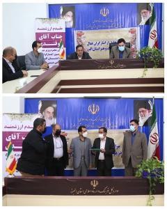 از ایثارگران فعال در حوزه فرهنگ و هنر البرز تقدیر شد