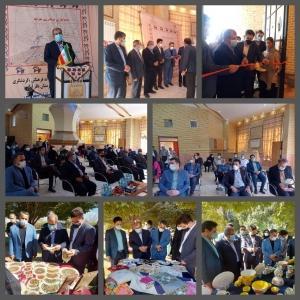 گرامیداشت نخستین سالروز تعیین روز فرهنگی نظرآباد در محوطه ازبکی