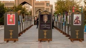 نمایشگاه سیزدهمین سوگواره هنر عاشورایی در البرز گشایش یافت