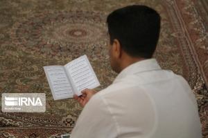 همایش وقف، توسعه فرهنگ و تمدن اسلامی با حضور ۲۰۰ نفر از وعاظ استان برگزار می شود