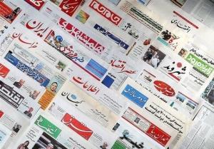 آئیننامه «تعامل با رسانهها» تدوین میشود
