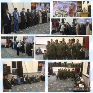مراسم تجلیل از ایثارگران ارتش در شهرجدید هشتگرد برگزار شد