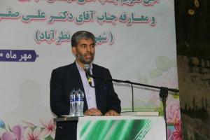 پست ها و مسئولیتها در نظام مقدس جمهوری اسلامی صادقانه و برای خلق الله است
