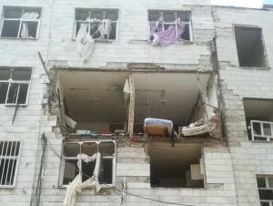 حادثه انفجار کرج حدود ۸۰ درصد یک ساختمان را تخریب کرد
