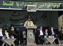 حضور رئیس کل دادگستری استان البرز و دادستان کرج در صبحگاه مشترک نیروی انتظامی