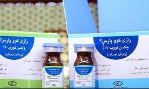 داوطلبان واکسن رازی کووپارس کارت واکسن دریافت می کنند