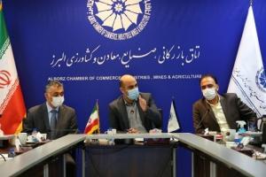 انجمن صادر کنندگان استان البرز راه اندازی میشود