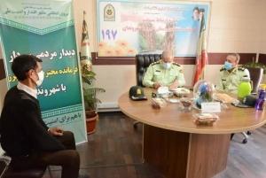 حضور معاون هماهنگ کننده فرمانده انتظامی استان در دفتر نظارت همگانی ۱۹۷