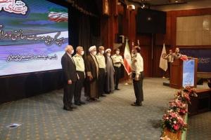 تقدیر دادستان کل کشور از رئیس پلیس پیشگیری استان البرز
