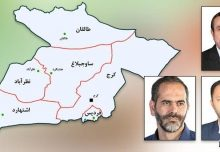 رایزنی برای حل مشکل آب شهرستان فردیس