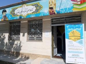 کتابخانه قاصدک فردیس میزبان برنامه های کودکان البرز شد