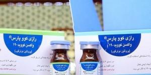 ۵ میلیون دز واکسن «کووپارس» آماده ارائه به وزارت بهداشت است