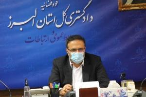 لزوم تلاش جهادی کارکنان دادگستری استان برای افزایش اعتماد و رضایتمندی مردم