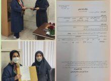 اولین مجوز سه روزه تاسیس آموزشگاه آزاد فنی و حرفه ای در استان البرزصادر شد