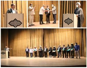 مدیرعامل و رئیس و اعضای هیات مدیره انجمن نمایش البرز معرفی شدند