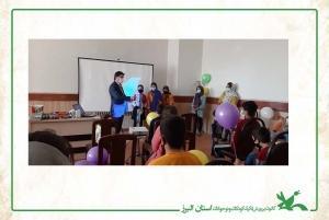 حضور کتابخانهی سیار کانون البرز در «اسلام آباد»