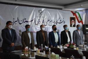 چهارمین دوره مسابقات مناظره دانشجویی به میزبانی استان البرز برگزار شد