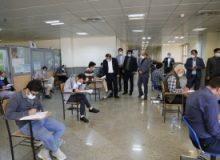 برگزاری آزمون کانون کارشناسان رسمی دادگستری در استان البرز