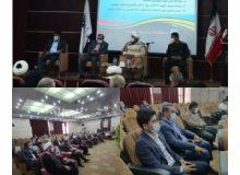جلسه شورای فرهنگ عمومی شهرستان ساوجبلاغ برگزار شد