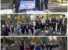 برگزاری همایش بزرگ پیاده روی خانوادگی در شهرستان نظرآباد