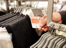 واردات بی رویه صنایع نساجی و پوشاک را نشانه گرفته است
