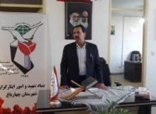 پرونده ۲۳۹ خانواده شهید در شهرستان چهارباغ بررسی می شود