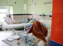 ۷۵ بیمار کووید ۱۹ در بیماستان های البرز بستری شدند