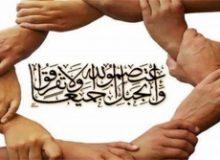 وحدت نبض حیاتی جهان اسلام است