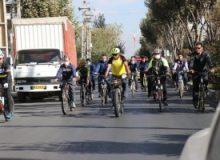 همایش دوچرخه سواری در فردیس برگزار شد