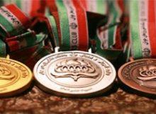 پنج دانش آموز کرجی در جشنواره بین المللی مدال کسب کردند