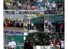 همایش پیاده روی در شهرجدیدهشتگرد برگزار شد